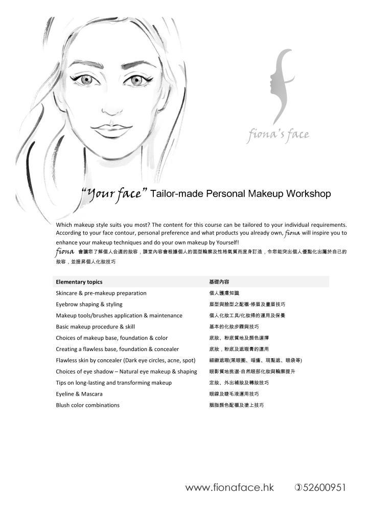 Pricelist_Makeup_class-page-001