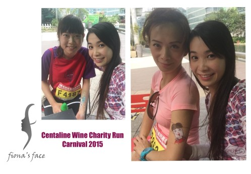 Hong Kong Wine Judges Association, Centaline Wine Charity Run 2015